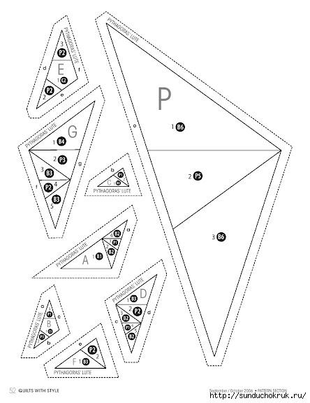 0054 (444x576, 115Kb)