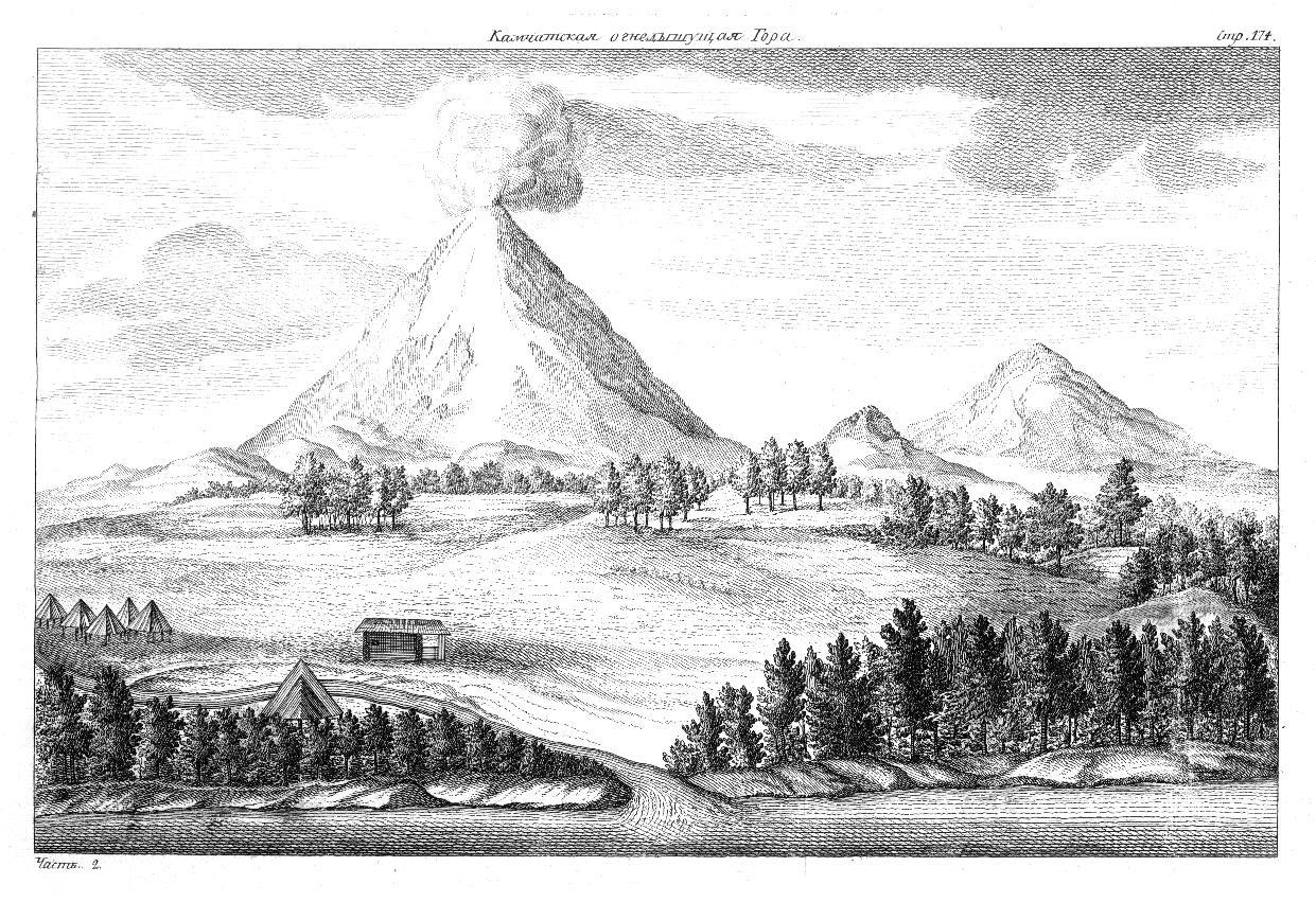 Фото 4. Der_Berg_Kamtschatka_(aus_Krascheninnikow_Opisanie_Zemli_Kamcatki) commons.wikimedia.org.jpg